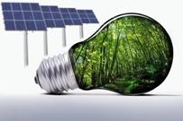 הושקה תוכנית התייעלות אנרגטית בעסקים קטנים ובינוניים