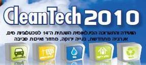 CleanTech  2010